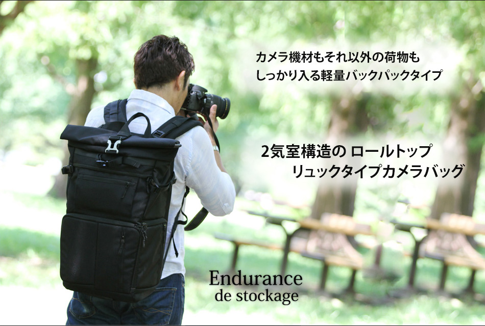 b6bb8ff9b6 Endurance エンデュランス|Endurance カメラバッグ2気室構造ロール ...